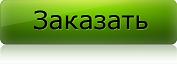 Казань Анталья